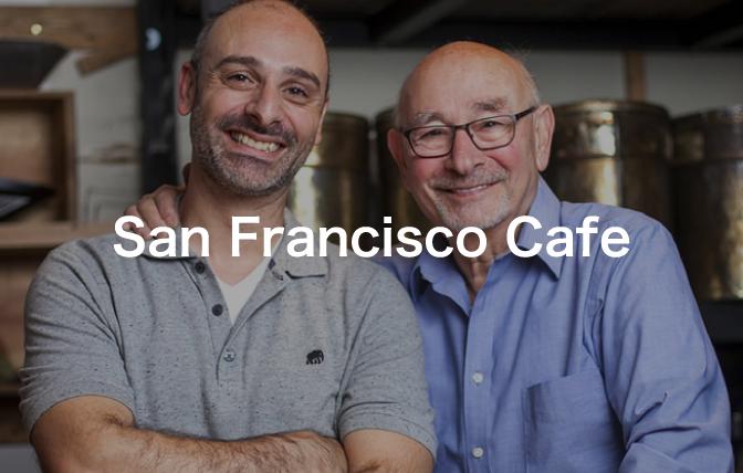 サンフランシスコカフェ