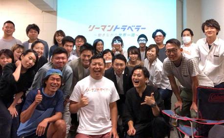 リーマントラベラー東松さんを招いてイベント開催