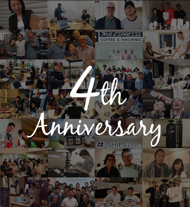 HOOP 4th anniversary