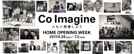 Co Imagine ともに想像しよう。HOME OPENING WEEK 2016.6.26[MON]~7.2[SUN]