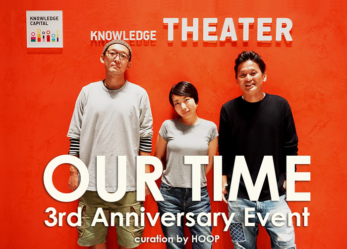 OUR TIME 3rd Anniversary Event